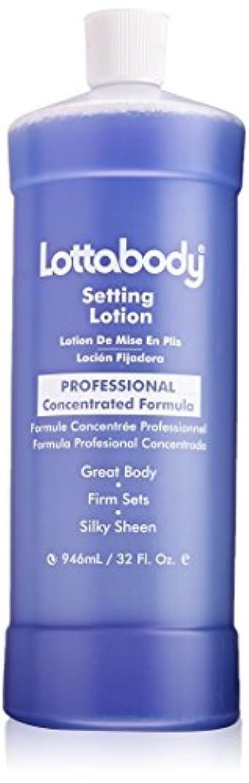 準備する広いシュリンクLotta Body Setting Lotion 945 ml by Lotta