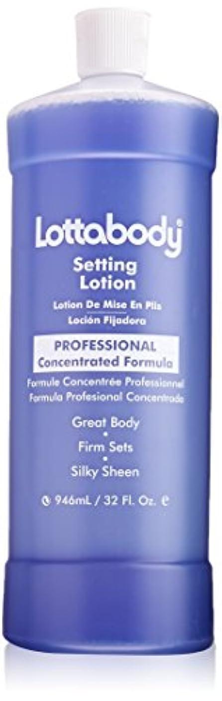 捨てる動的くぼみLotta Body Setting Lotion 945 ml by Lotta