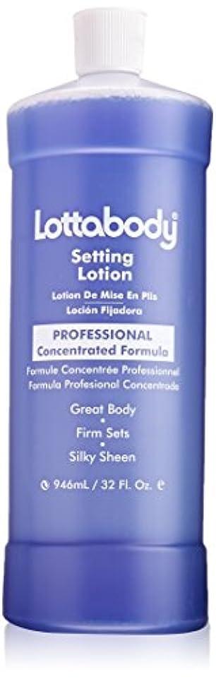 ヨーグルトできた勤勉なLotta Body Setting Lotion 945 ml by Lotta