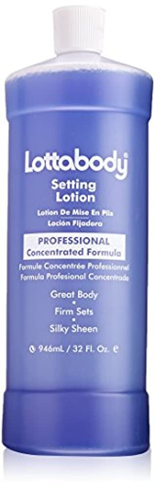 確率石炭誓いLotta Body Setting Lotion 945 ml by Lotta