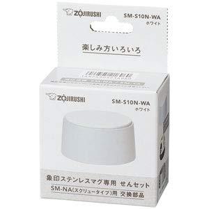 ZOJIRUSHI SM-S10N-WA ホワイト TUFFシリーズ ステンレスマグ 専用せんセット スクリュータイプ 水筒・ボトル
