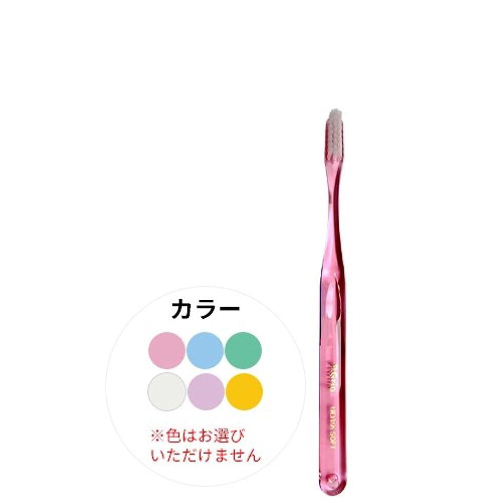 差別的脊椎アダルトP.D.R.(ピーディーアール) P.Grip(ピーグリップ)ウルトラソフト 歯ブラシ × 1本