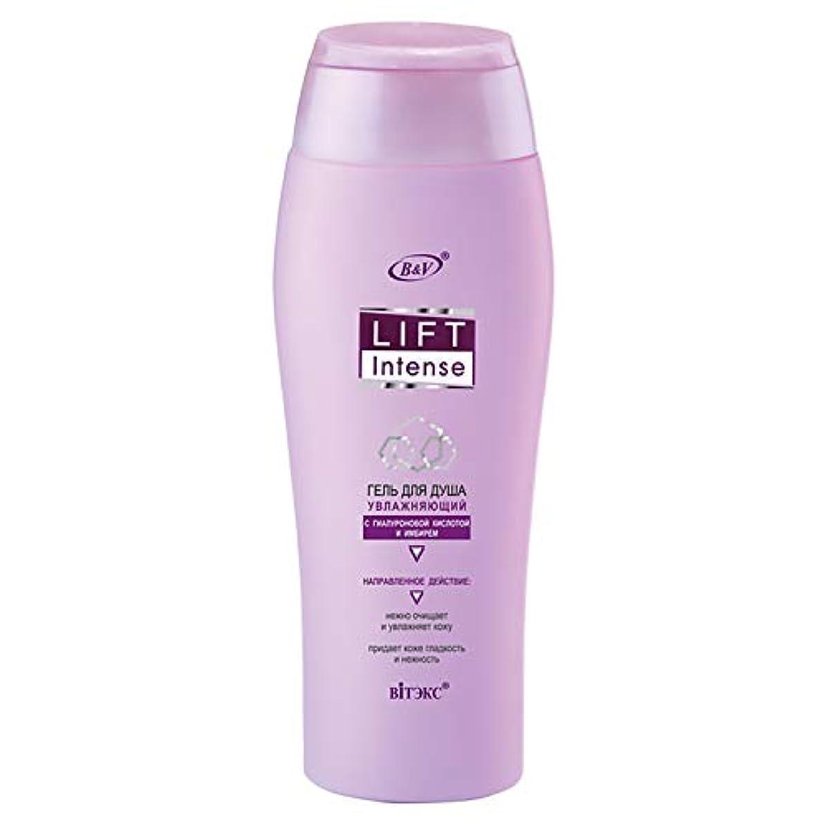 ピルファーマッシュニコチンBielita & Vitex | LIFT INTENSE | Hydrating Shower Gel with hyaluronic acid and ginger (300 ml)