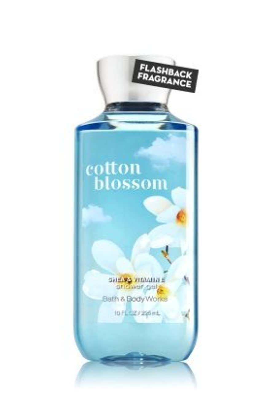 素敵な予定アダルト【Bath&Body Works/バス&ボディワークス】 シャワージェル コットンブロッサム Shower Gel Cotton Blossom 10 fl oz / 295 mL [並行輸入品]