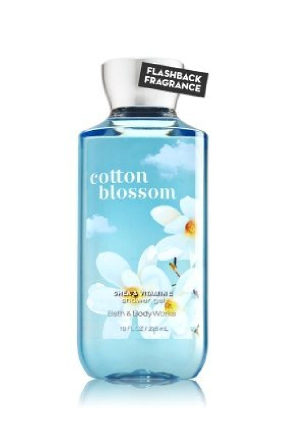 派手羊葬儀【Bath&Body Works/バス&ボディワークス】 シャワージェル コットンブロッサム Shower Gel Cotton Blossom 10 fl oz / 295 mL [並行輸入品]