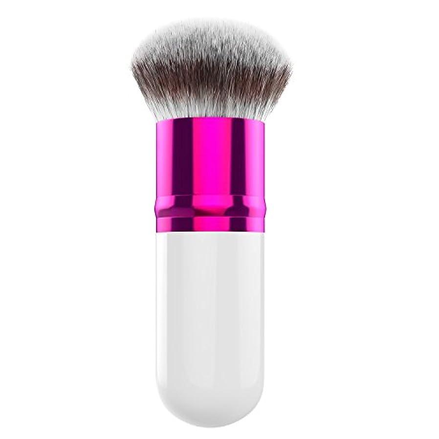 確率クランプ修理可能ファンデーションブラシ - Luxspire メイクブラシ 化粧筆 コスメブラシ 繊細な人工毛 毛質やわらかい 肌に優しい - Magenta