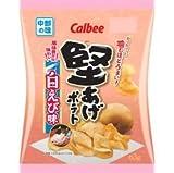 カルビー 堅あげポテト 白えび味 63g×48袋(4BOX)地域限定発売品