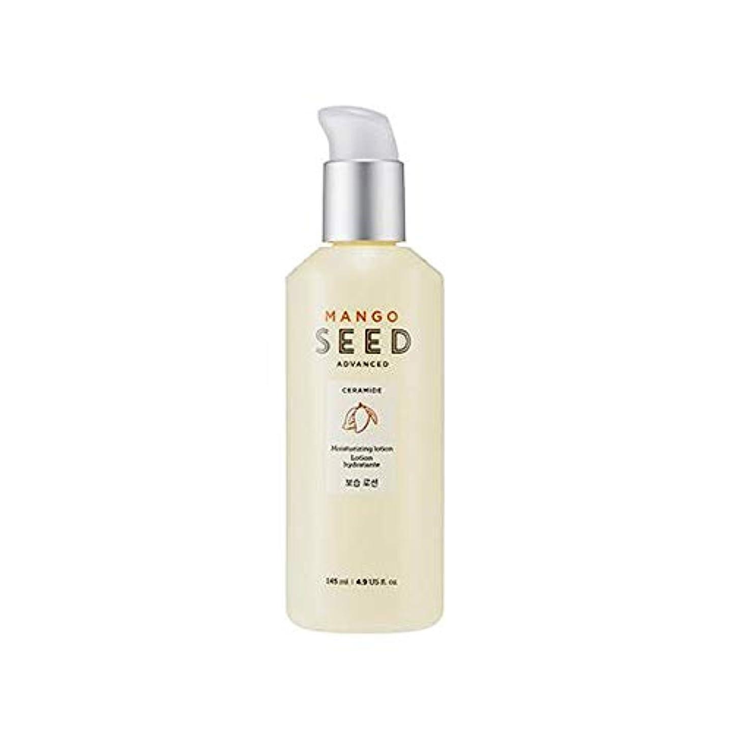 酔っ払いジョグ破滅的な[ザ?フェイスショップ] THE FACE SHOP マンゴシード保湿ローション(145ml) The Face Shop Mango Seed Moisturizing Lotion(145ml) [海外直送品]