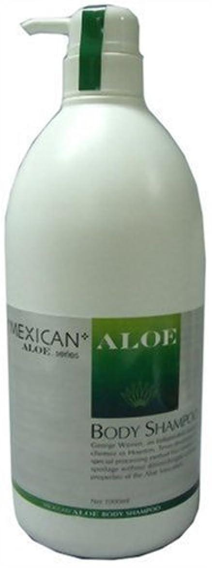 バイアス窒素コンドームメキシカンアロエボディーシャンプー 1L