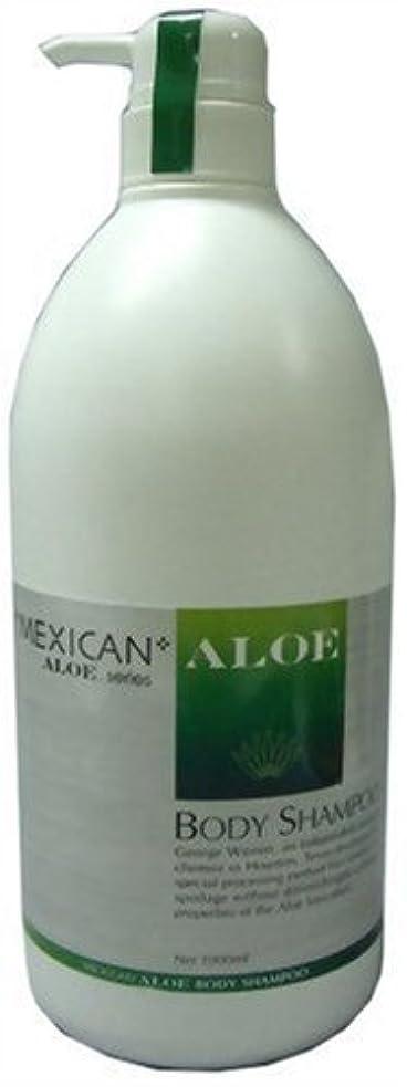 海藻神話癌メキシカンアロエボディーシャンプー 1L