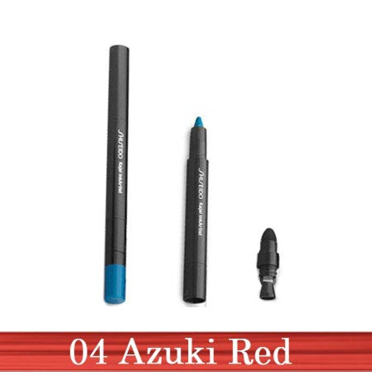 未来確保する軍団SHISEIDO Makeup(資生堂 メーキャップ) SHISEIDO(資生堂) SHISEIDO カジャルインクアーティスト 0.8g (04)