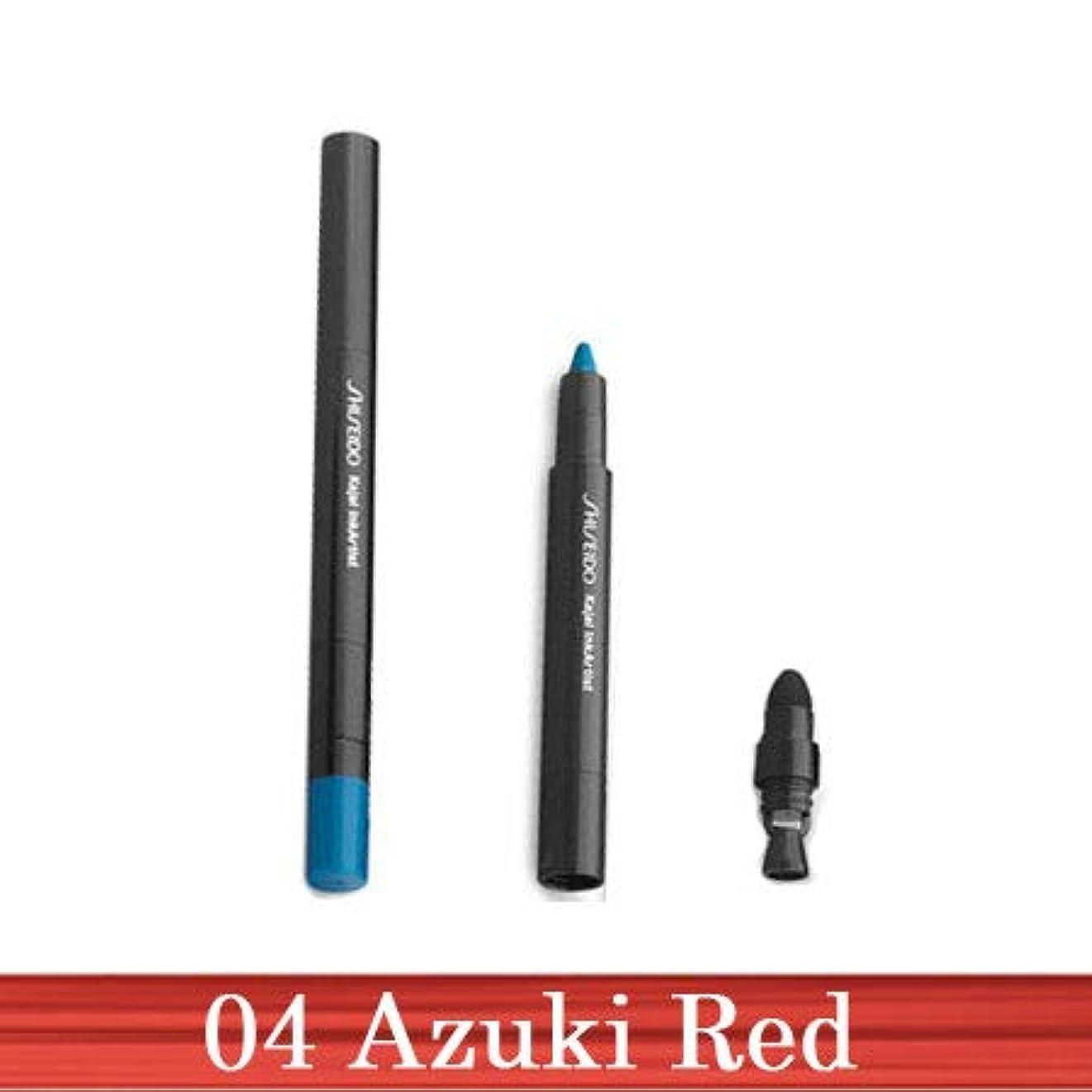 図冷ややかな階段SHISEIDO Makeup(資生堂 メーキャップ) SHISEIDO(資生堂) SHISEIDO カジャルインクアーティスト 0.8g (04)