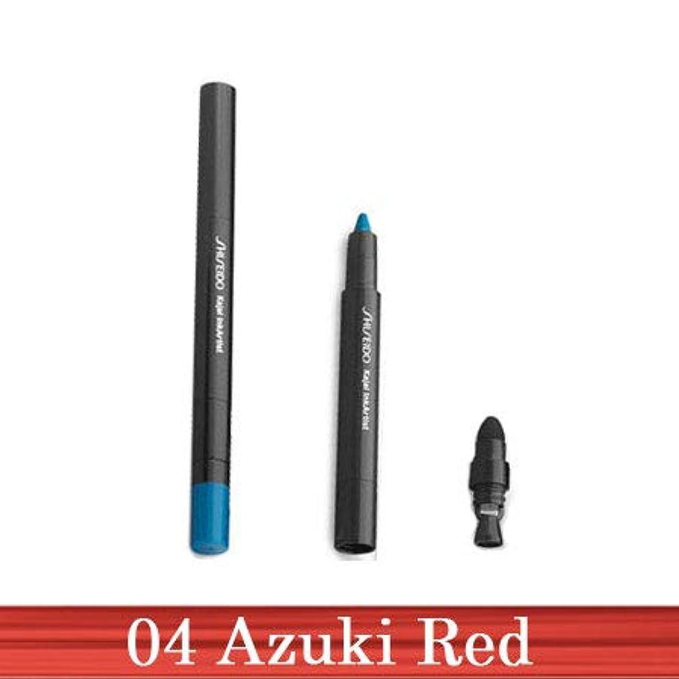 方程式早める蓋SHISEIDO Makeup(資生堂 メーキャップ) SHISEIDO(資生堂) SHISEIDO カジャルインクアーティスト 0.8g (04)
