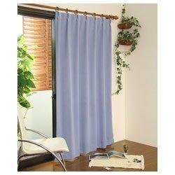遮光カーテン モンブラン(200×178cm/ブルー)
