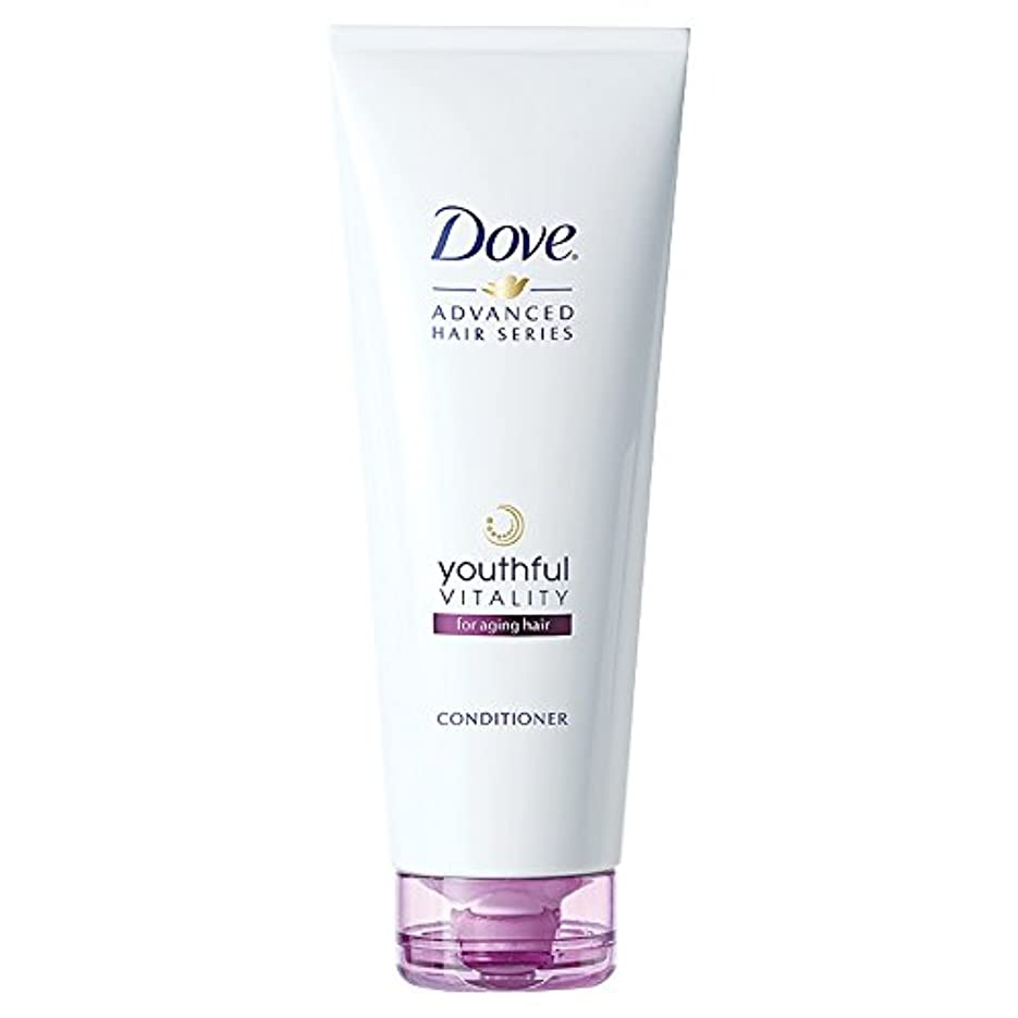 強制的不幸タクシーDove Advanced Youthful Vitality Sp??lung 250 ml