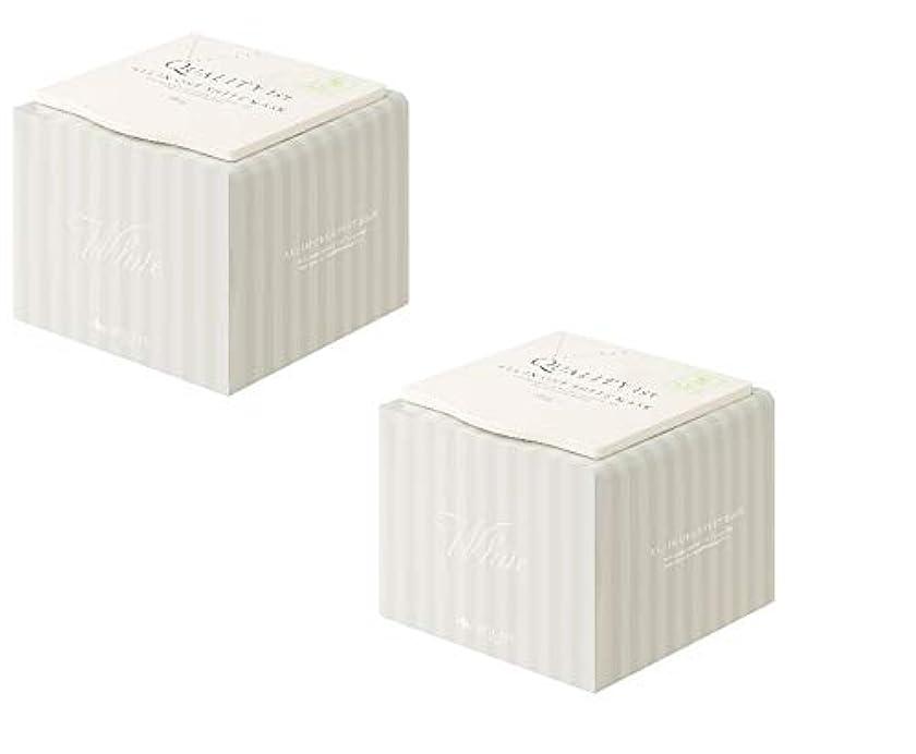 発行するディスク素子オールインワンシートマスク ホワイトEX30枚 2個セット