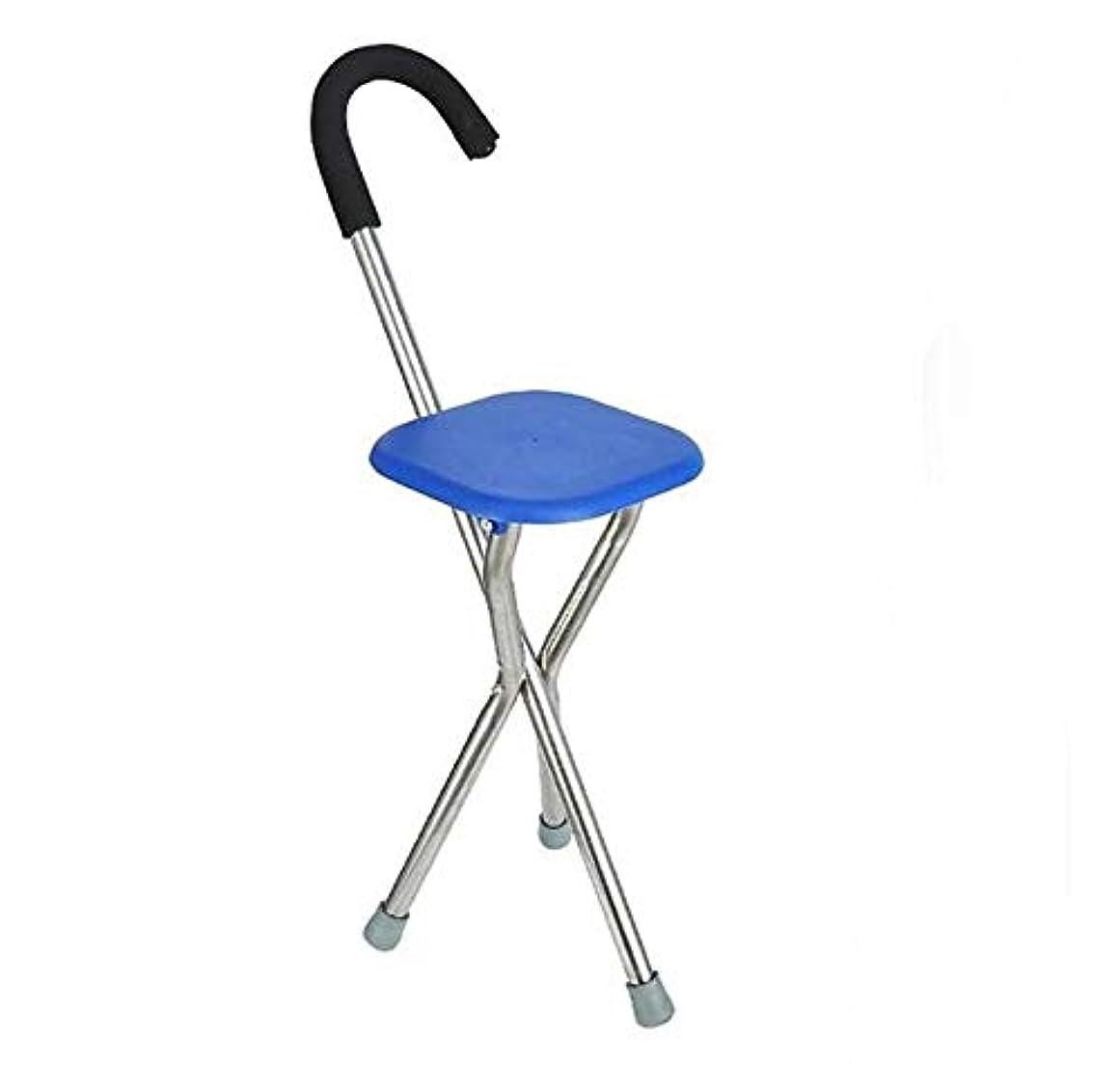 農場以来武器ZWW-松葉杖 調節可能な歩行松葉杖杖シートステッキシート杖三本足のスツールチェア高齢者のための高齢者ウォーキングスティックスツール、ブルー
