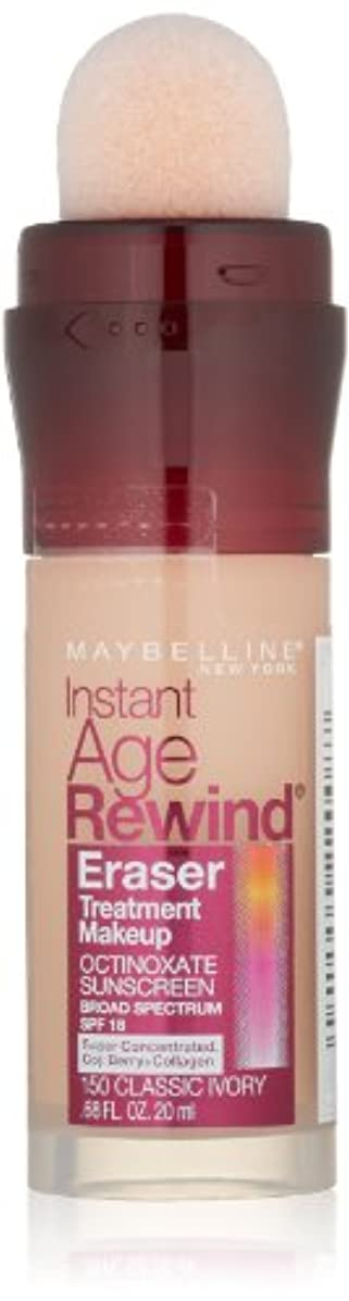 おかしいそれる思いやりのあるMAYBELLINE Instant Age Rewind Eraser Treatment Makeup - Classic Ivory (並行輸入品)