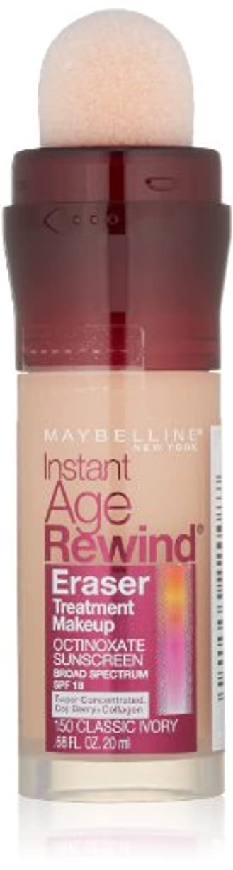 MAYBELLINE Instant Age Rewind Eraser Treatment Makeup - Classic Ivory (並行輸入品)
