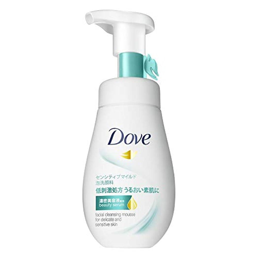 政府韓国ティームダヴ センシティブマイルド クリーミー泡洗顔料 敏感肌用 160mL