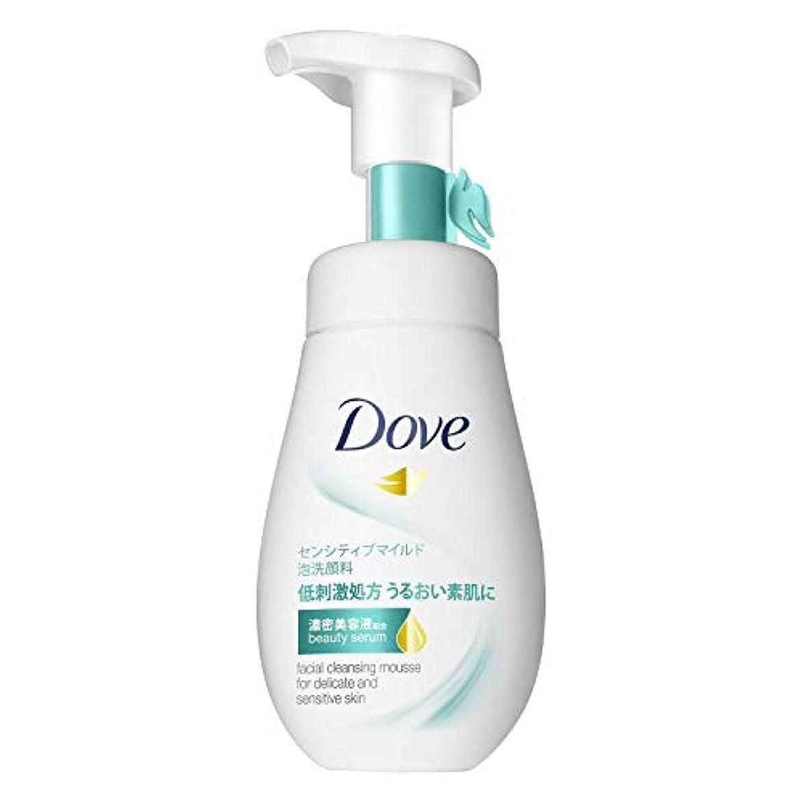ダヴ センシティブマイルド クリーミー泡洗顔料 敏感肌用 160mL