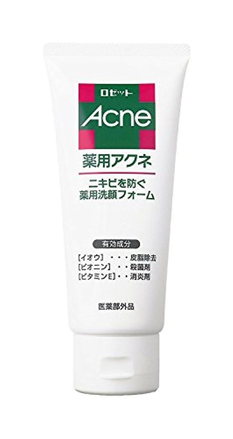 合併に応じてブラウスロゼット 薬用アクネ 洗顔フォーム 130g (医薬部外品)