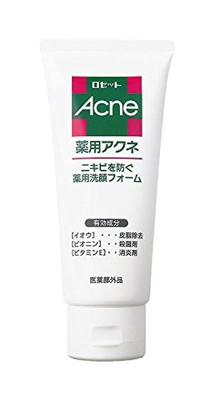 霧深い出発するおっとロゼット 薬用アクネ 洗顔フォーム 130g (医薬部外品)
