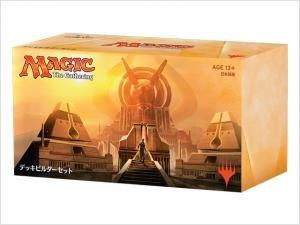 マジック:ザ・ギャザリング アモンケット デッキビルダーセット 日本語版