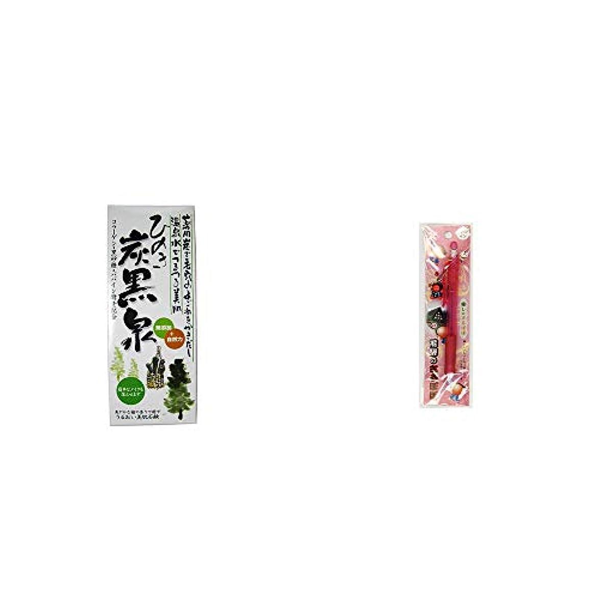 耕す審判暖かく[2点セット] ひのき炭黒泉 箱入り(75g×3)?さるぼぼ 癒しシャープペン 【ピンク】