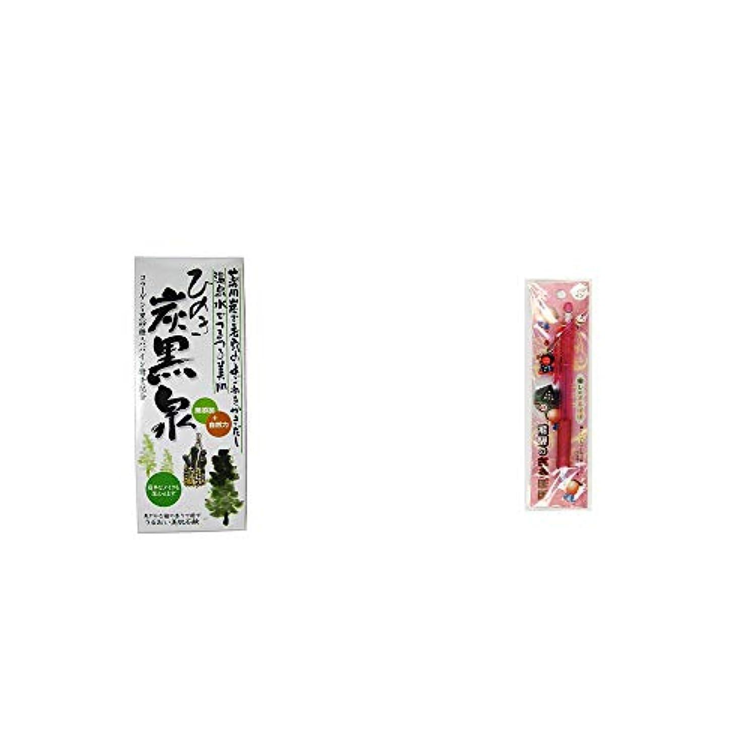 恐れる西部醸造所[2点セット] ひのき炭黒泉 箱入り(75g×3)?さるぼぼ 癒しシャープペン 【ピンク】