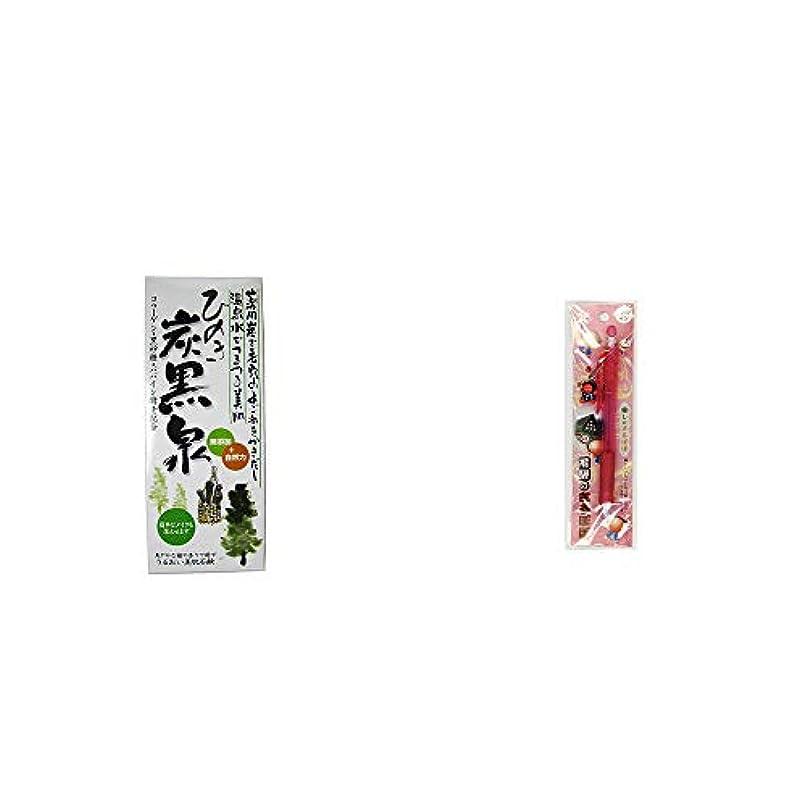 季節単語皮肉[2点セット] ひのき炭黒泉 箱入り(75g×3)?さるぼぼ 癒しシャープペン 【ピンク】