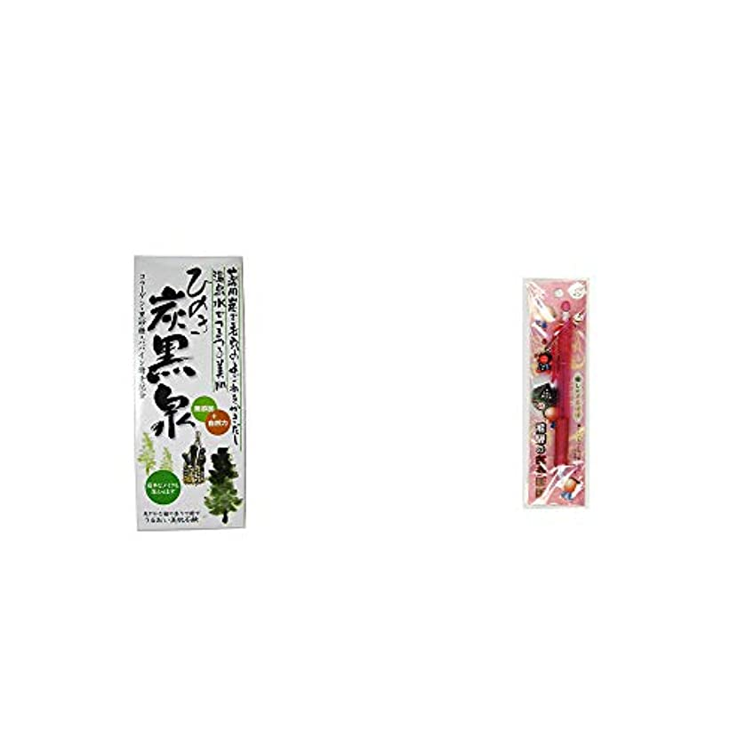 特許ペネロペ小道具[2点セット] ひのき炭黒泉 箱入り(75g×3)?さるぼぼ 癒しシャープペン 【ピンク】