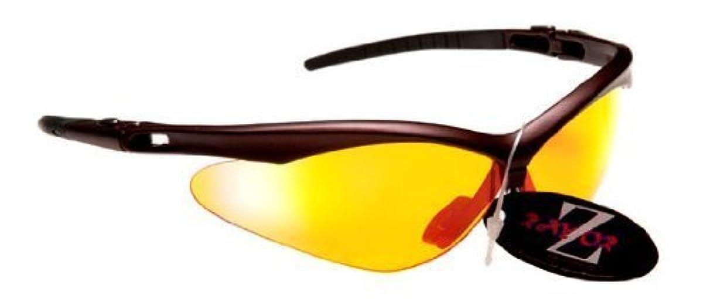教えインディカ精巧なRayzor Professional Lightweight UV400 Dark Red Sports Wrap Cycling Sunglasses...