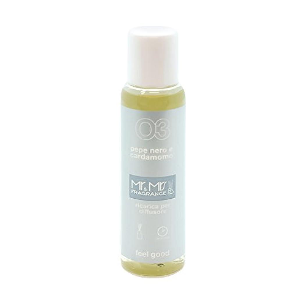 平野ダムグラフィックMr&Mrs(ミスターアンドミセス)easy fragrance 03 ブラックペッパー&カルダモン リフィル 100ml