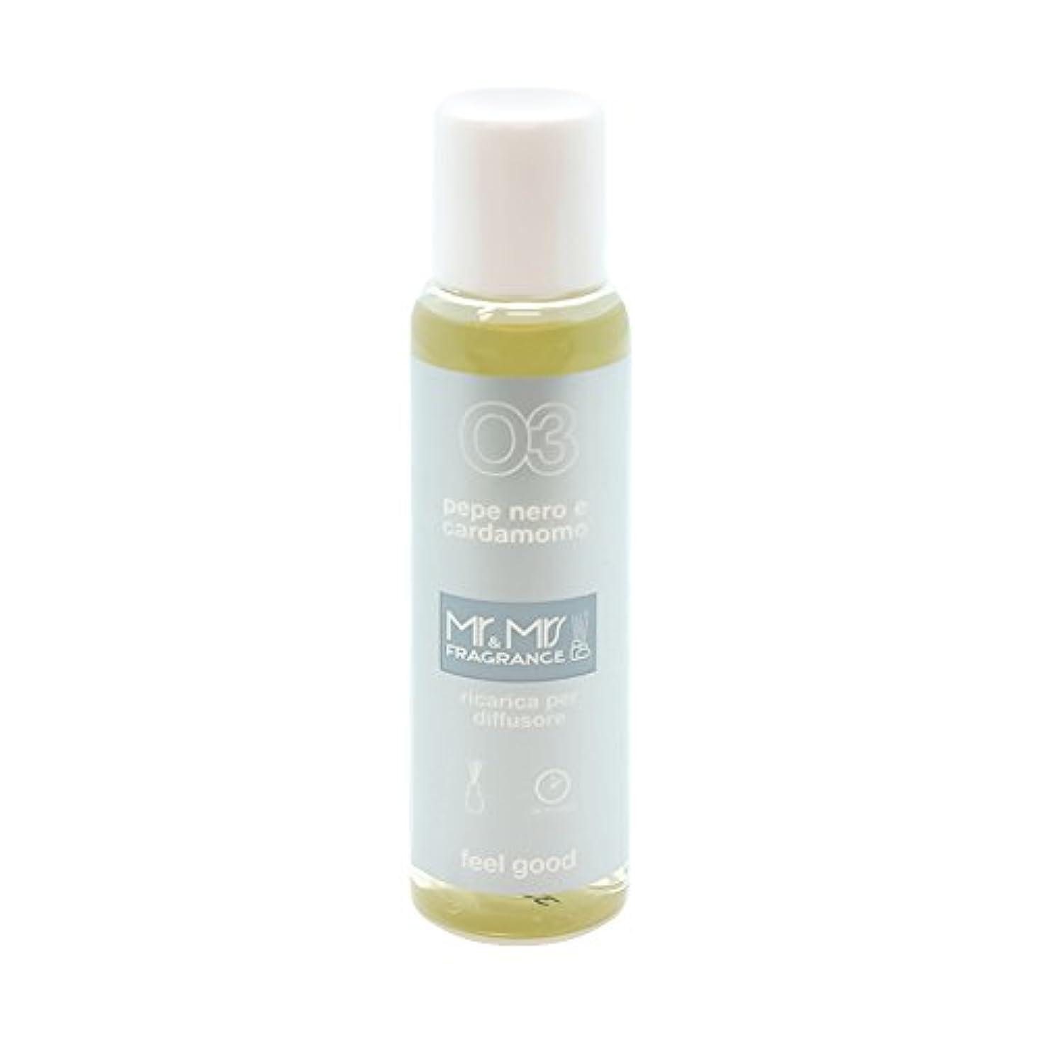 脱走信頼性のあるバーMr&Mrs(ミスターアンドミセス)easy fragrance 03 ブラックペッパー&カルダモン リフィル 100ml