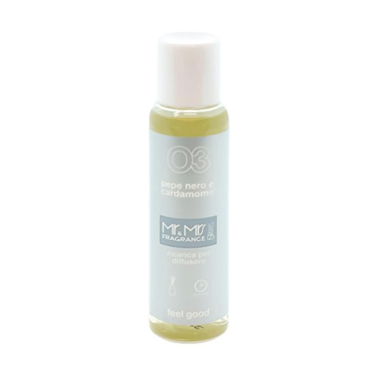Mr&Mrs(ミスターアンドミセス)easy fragrance 03 ブラックペッパー&カルダモン リフィル 100ml