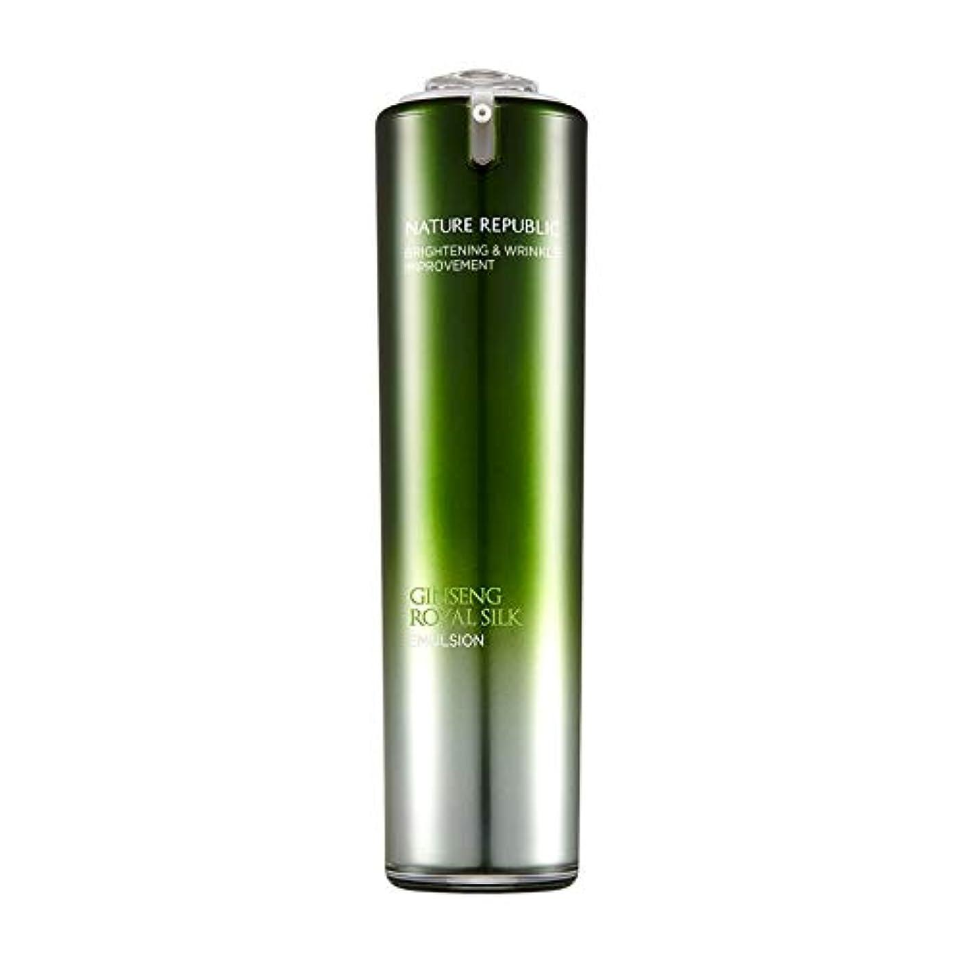 選ぶ尋ねるスポットネイチャーリパブリック(Nature Republic)ジンセンロイヤルシルクエマルジョン 120ml / Ginseng Royal Silk Emulsion 120ml :: 韓国コスメ [並行輸入品]