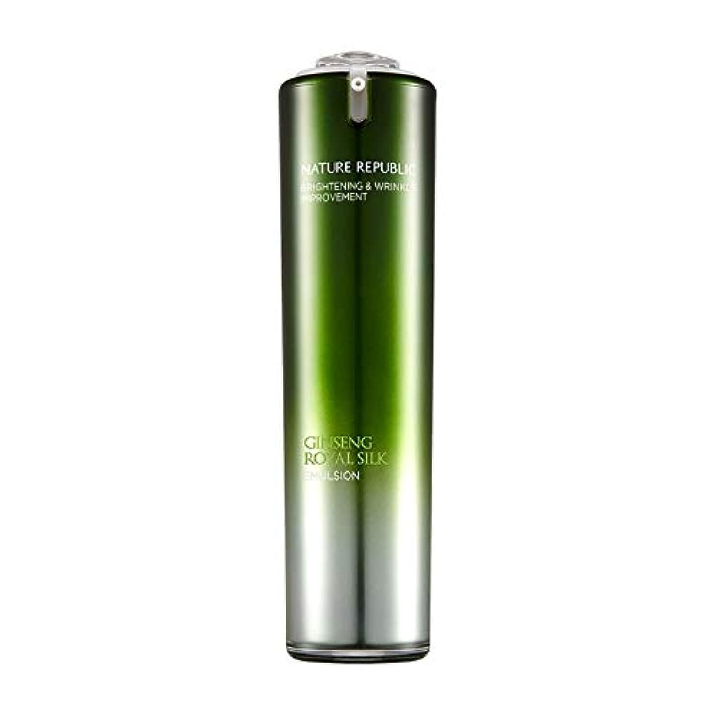 ネイチャーリパブリック(Nature Republic)ジンセンロイヤルシルクエマルジョン 120ml / Ginseng Royal Silk Emulsion 120ml :: 韓国コスメ [並行輸入品]