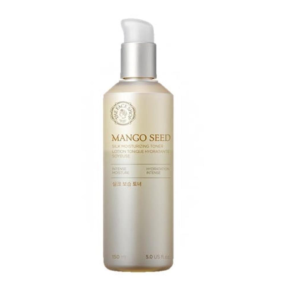 便利発表する聖なるTHE FACE SHOP Mango Seed Silk Moisturizing Toner 150ml/ザフェイスショップ マンゴーシード シルク モイスチャライジング トナー 150ml