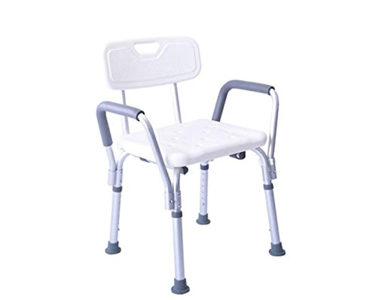 良心的リッチうがい薬多用途バススツール-アームレストとシートと背もたれで高さを調節可能