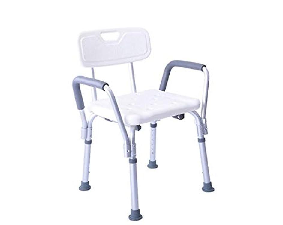 貧困当社みなさん多用途バススツール-アームレストとシートと背もたれで高さを調節可能