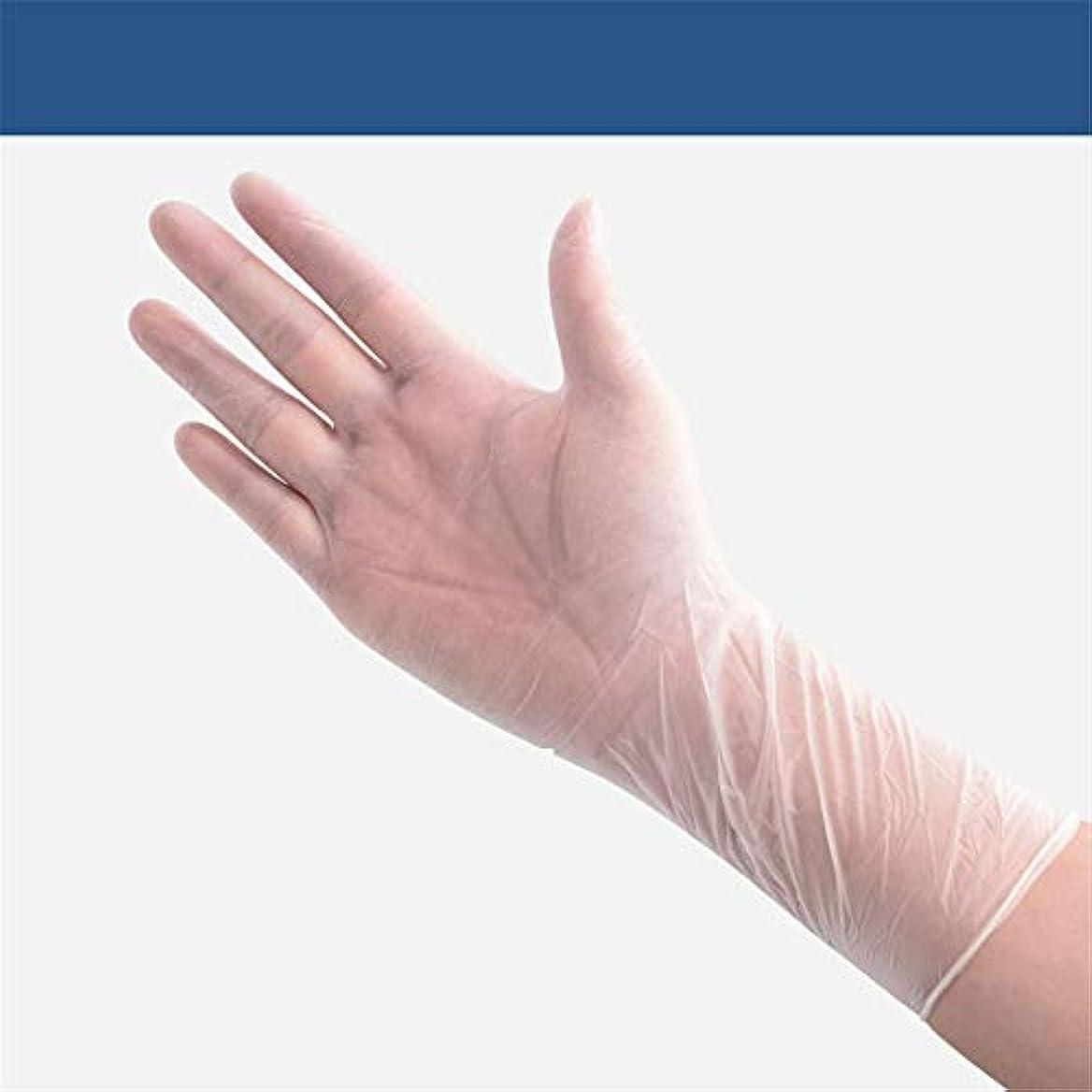 つづり降臨フェデレーションBTXXYJP キッチン用手袋 手袋 作業 食器洗い 炊事 掃除 園芸 洗車 防水 手袋 (100 Packs) (Color : Pvc 100pcs, Size : M)