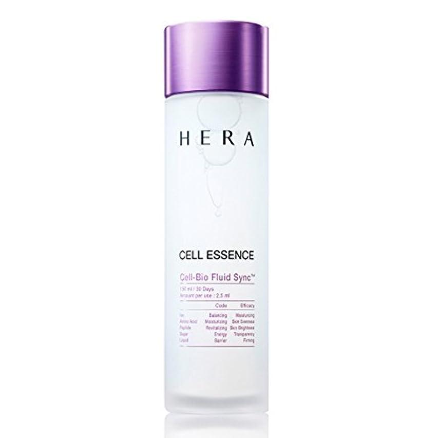 無視できる花瓶記念碑ヘラ/HERA CELL ESSENCE / セルエッセンス 225ml 美容液 (海外直送品)