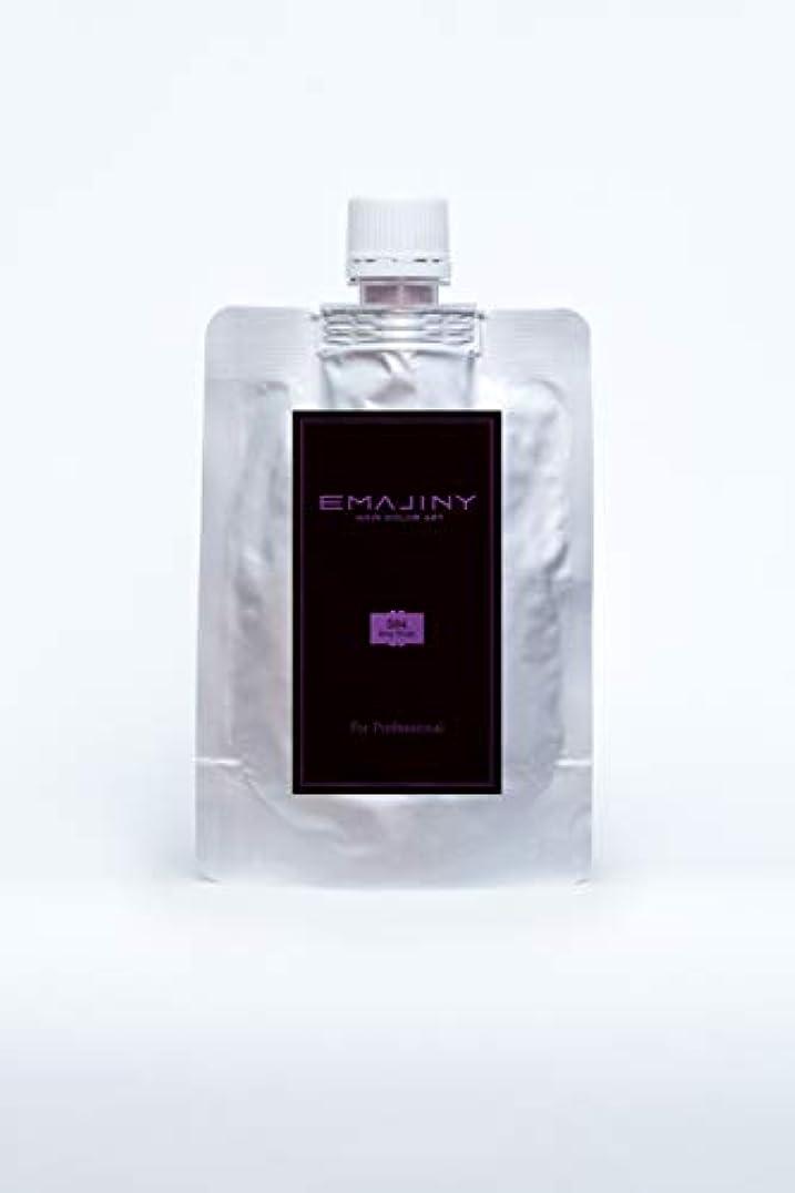 どこか高音フェデレーション【クリアランスセール50%OFF】 Sexy Violet S84(ヴァイオレットカラーワックス)ヴァイオレットプロフェッショナル100g大容量パック【日本製】【無香料】