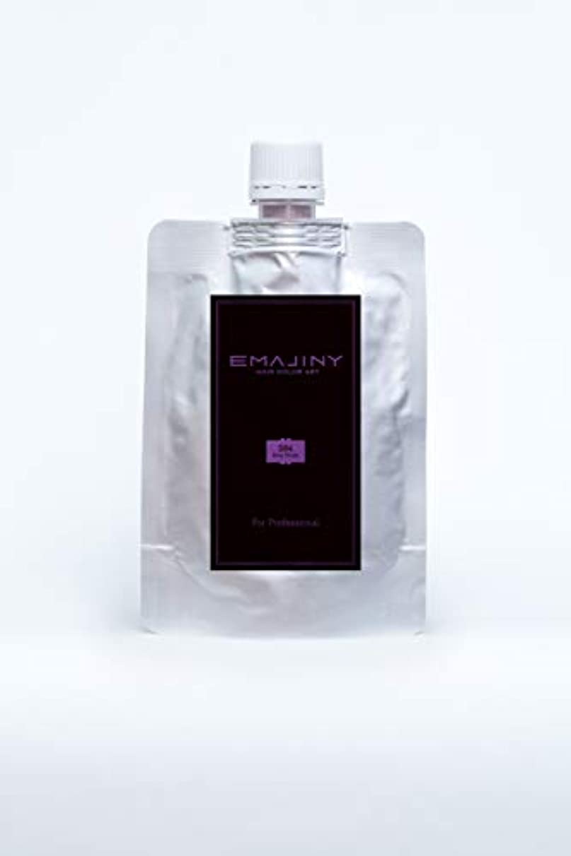 トロイの木馬バリケード証人EMAJINY Sexy Violet S84(ヴァイオレットカラーワックス)ヴァイオレットプロフェッショナル100g大容量パック【日本製】【無香料】