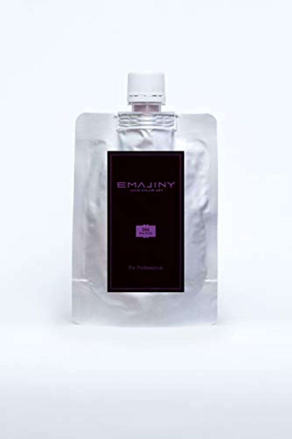 マイクロ国勢調査掻くEMAJINY Sexy Violet S84(ヴァイオレットカラーワックス)ヴァイオレットプロフェッショナル100g大容量パック【日本製】【無香料】