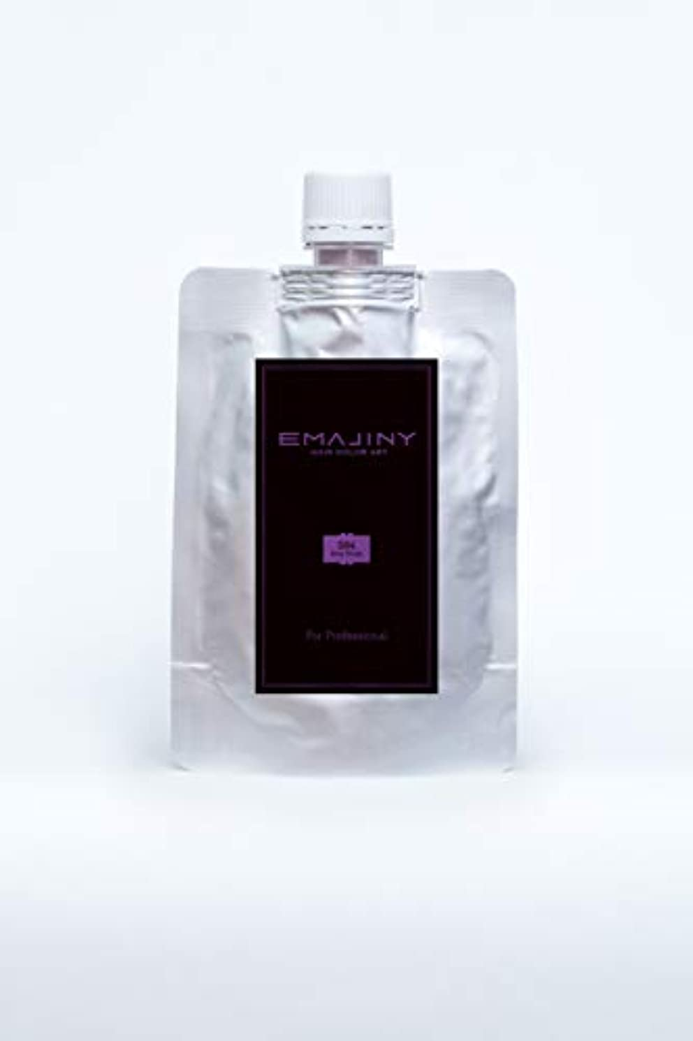 ゲーム窒素鏡EMAJINY Sexy Violet S84(ヴァイオレットカラーワックス)ヴァイオレットプロフェッショナル100g大容量パック【日本製】【無香料】