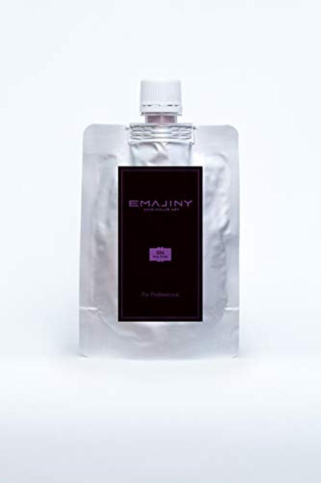 聖人グリーンバックバイアスEMAJINY Sexy Violet S84(ヴァイオレットカラーワックス)ヴァイオレットプロフェッショナル100g大容量パック【日本製】【無香料】