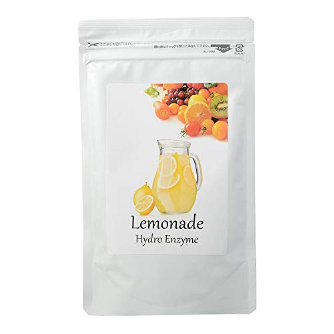 ラベル伝導北米Lemonade Hydro Enzyme (ダイエット ドリンク) レモネード 水素エンザイムダイエット 健康飲料 専用スプーン付 [内容量150g /説明書付き]