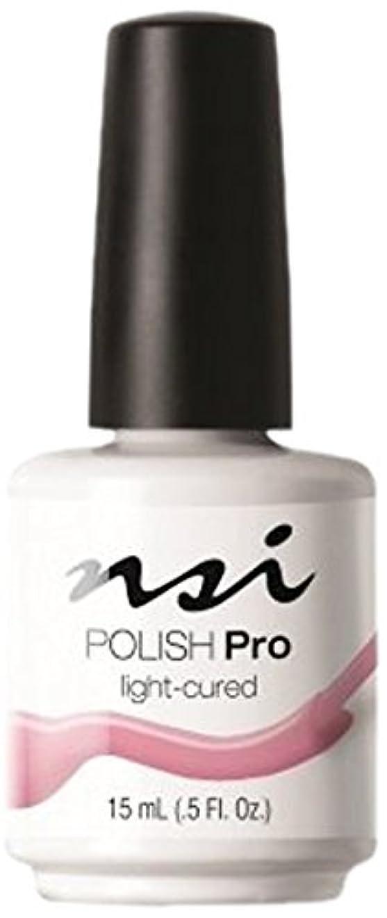 接尾辞マグ休暇NSI Polish Pro Gel Polish - A Mauv-elous Night - 0.5oz / 15ml
